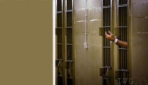 Bari 27 novembre Incontro di studio.Modifiche esecuzione penale